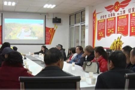 """湘乡335个村(社区)""""两委""""班子成员和基层党员集中""""充电"""""""