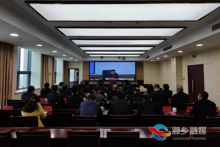 湘潭市双拥工作视频会:奋力开创军政军民团结新局面
