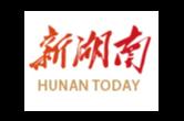 """""""新湖南云""""县级融媒""""双十佳""""系列评选结果揭晓"""