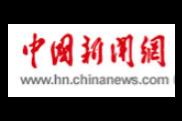 湘乡警方半个月抓获涉诈嫌疑人21人 捣毁3个犯罪团伙