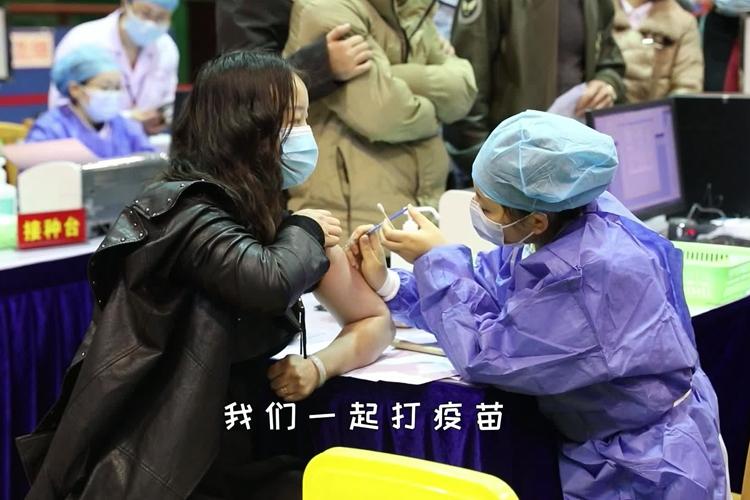 短视频   一起打疫苗,一起苗苗苗…