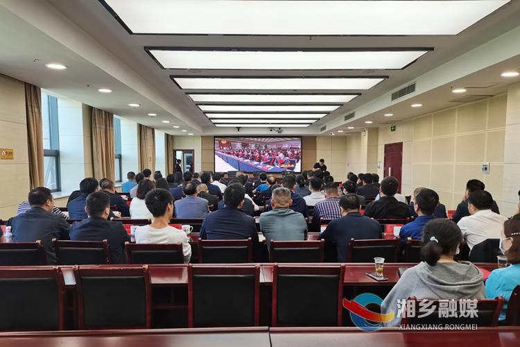 湘乡组织收看全省脱贫攻坚总结表彰大会视频会