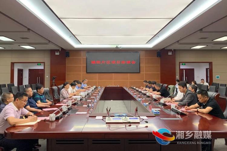 北京住总集团来湘乡考察 洽谈城西片区项目