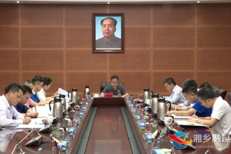 市委常委会会议专题学习习近平总书记在湖南考察时的重要讲话精神   彭瑞林主持并讲话