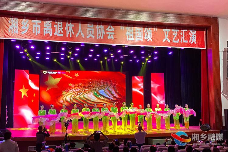 喜迎国庆 | 亚洲城娱乐手机登录入口离退休人员协会文艺汇演浓情上演