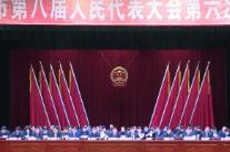 3月7日湘乡新闻
