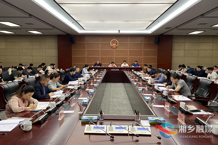 【乡村振兴】2021年湘乡将消除村级集体经济薄弱村92个