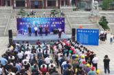 湖南湘乡:落实安全责任 推动安全发展