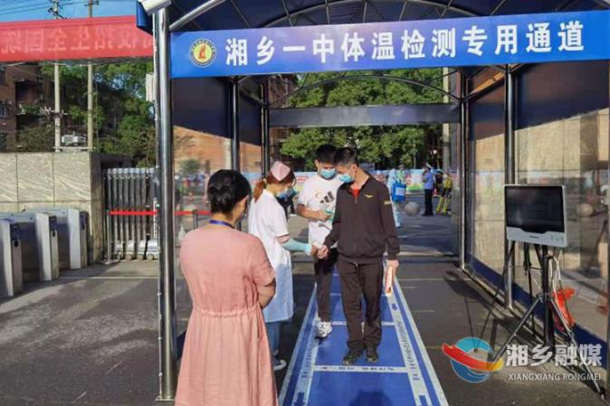 2021高考 | 湘乡全力做好常态化疫情防控 确保高考平稳顺利