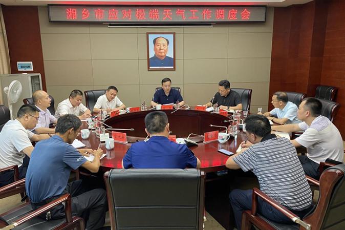 郭勇:提高政治站位 做好极端天气安全防范工作