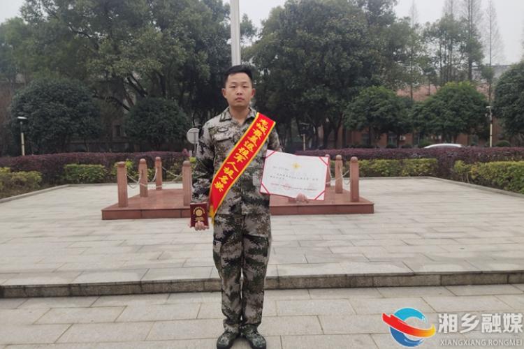 [梅桥镇]郭尚武获评龙城最美退役军人提名奖