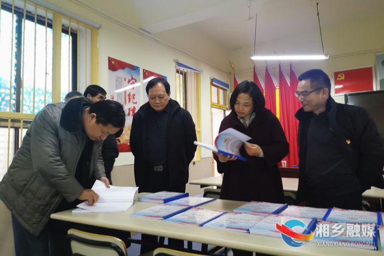 [教育局]湘乡民办教育改革发展工作获湘潭市肯定