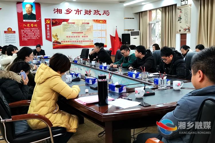 [财政局]选举产生新一届局团委委员会
