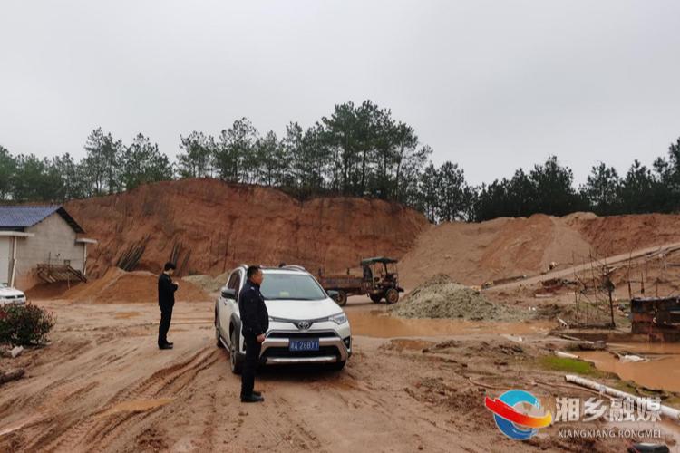 [自然资源局]一非法洗砂点被依法取缔