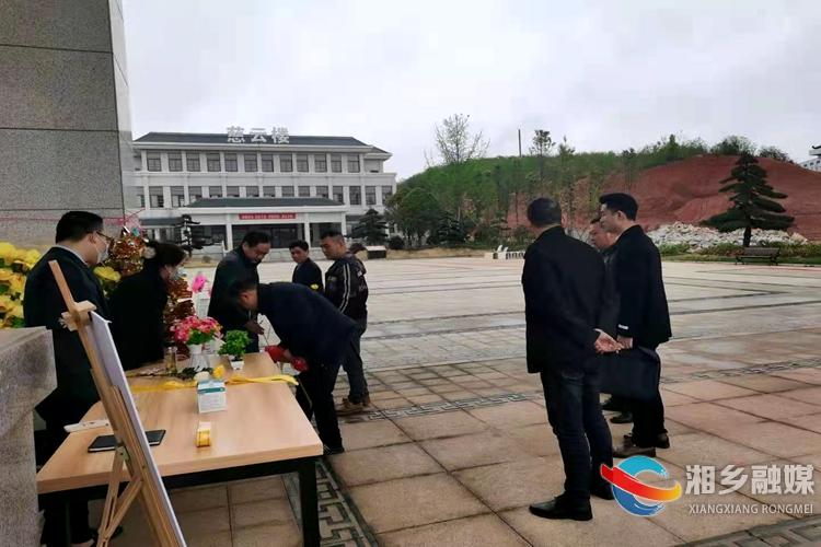 湘潭市民政局来湘乡督导检查清明节前安全生产等工作