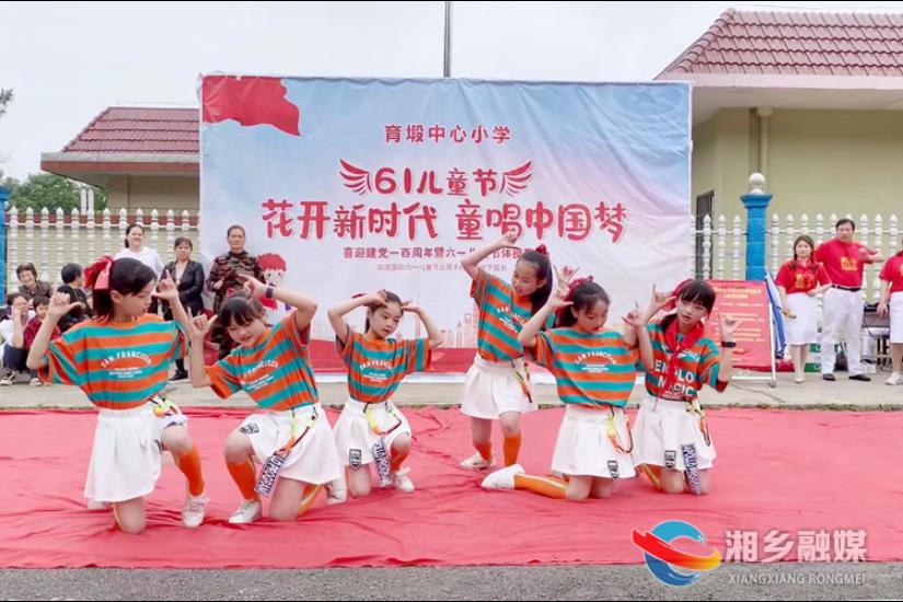 """[教育局]育塅中心小学:""""童""""唱中国梦 共庆儿童节"""