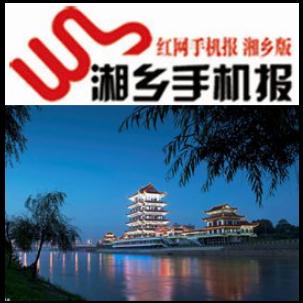 6月10日湘乡手机报