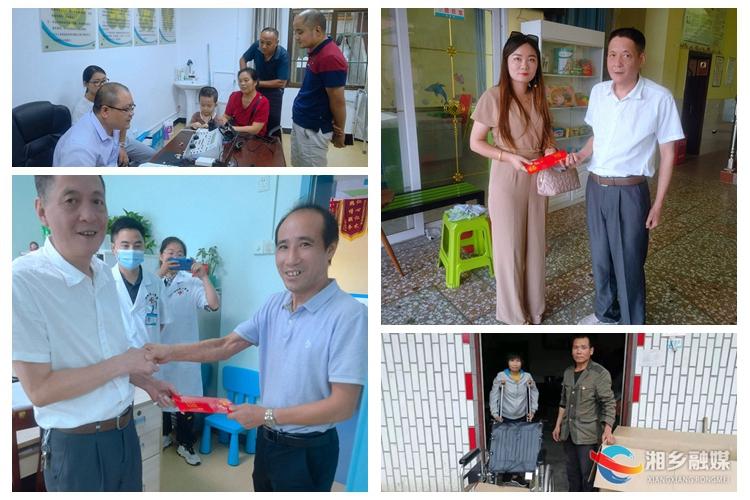 【我为群众办实事】[残联]走访慰问残疾儿童康复机构教职工