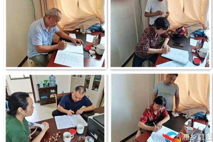 [优居中心]东风菜市场提质改造项目房屋征收完成集体签约
