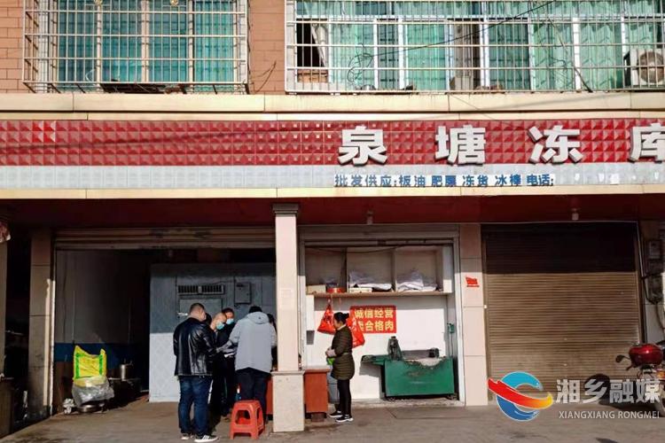 [泉塘镇] 开展冷链食品及药品经营督查 做好疫情防控