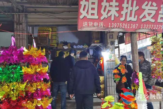 [望春门街道]强化宣传引导 做好烟花爆竹禁售禁燃工作