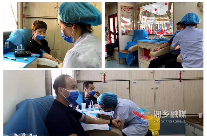 【我为群众办实事】[应急管理局]无偿献血表爱心