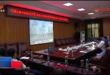 双清区组织收看纪念中国人民战争暨反法西斯战争胜利75周年向抗战烈士敬献花篮仪式