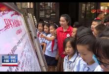 八路军驻湘通讯处推出主题展