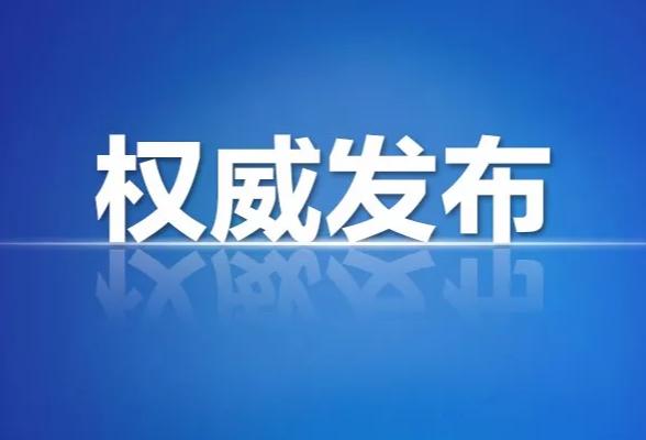 邵阳疾控再发中秋、国庆假期疫情防控紧急提醒