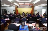 【聚焦两会】县第十八届人大一次会议召开主席团第三次会议