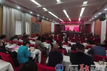 【聚焦两会】政协祁东县第十一届委员会第一次会议召开主席团第三次会议