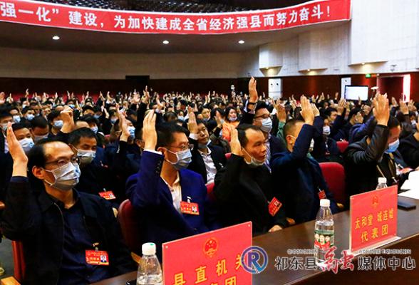 【聚焦两会】县第十八届人大会一次会议举行预备会议