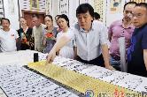 """祁东县举行备战""""第九届中国书坛新人新作展""""点评会"""