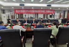 长沙市委依法治市办调研天心区法治政府建设工作