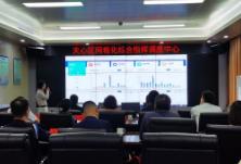 长沙县学习考察组来天心区考察网格工作