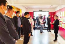 吉林延边州非公党建培训班一行参观考察标志楼宇党群服务中心