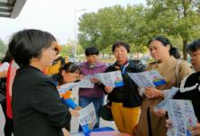 法治宣传进社区,志愿服务在身边