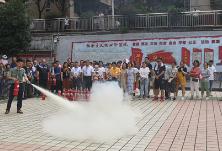 开展社区消防演练 提升居民应急能力