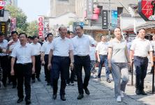南昌市党政代表团来区考察文旅产业、夜经济
