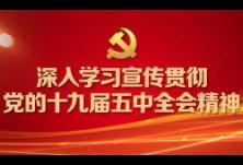 """理论丨刘汇:在打造""""三个高地""""担当""""四新""""使命中展现省会中心城区作为"""