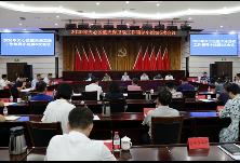 天心区召开2020年蓝天保卫战工作领导小组第五次会议