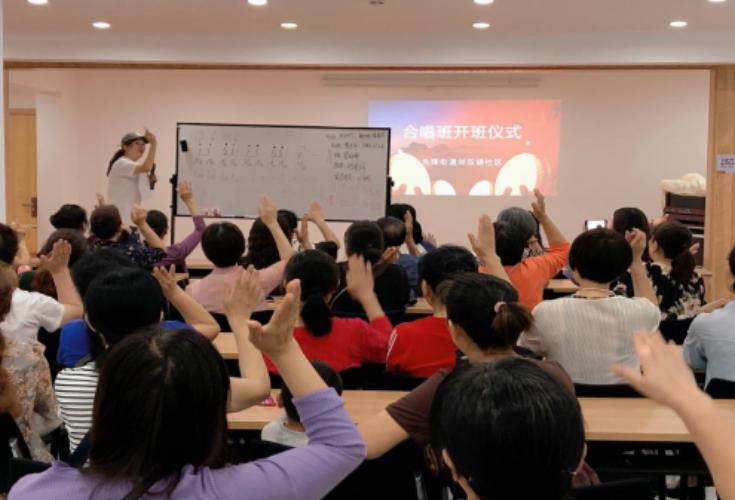 """以歌会友""""唱享""""生活,尚双塘社区合唱班开班啦!"""