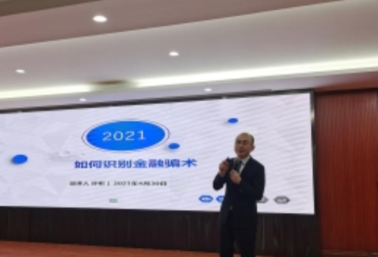 """天心区政协举办2021年第三期""""委员讲坛""""活动"""