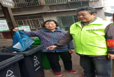 社区垃圾分类宣传 促进绿色环保入人心
