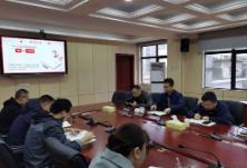 天心区应急管理局组织学习《中华人民共和国民法典》