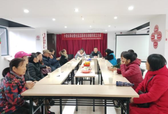 党建引领社区治理 三事分流为民服务
