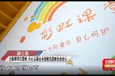 長沙市學雷鋒志愿服務文化節啟幕