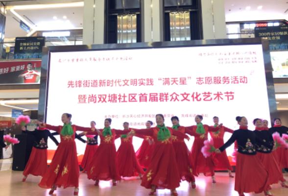 """社区首届艺术节:与居民""""艺""""起 打通文化生活""""最后一公里"""""""