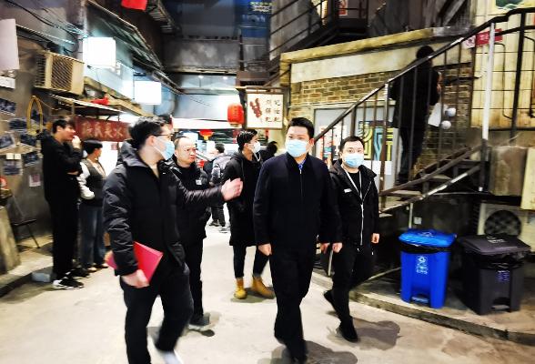 """刘向检查""""文和友""""元旦节安全生产工作"""