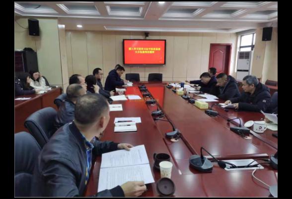 天心区应急管理局开展宪法集中培训学习活动